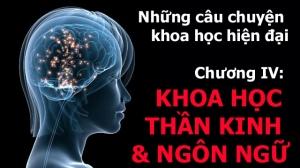 NCCKHHD IV