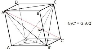 Tetrahedron (8)