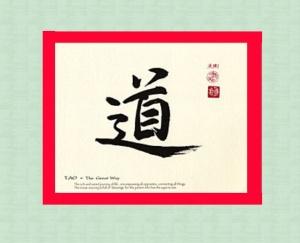 Taoism (11)
